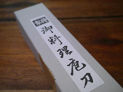 P1080095.JPG
