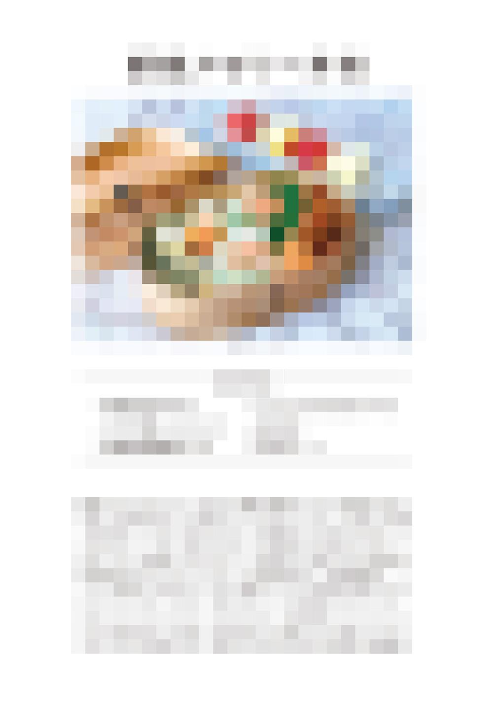 新宿弁当ポストカード