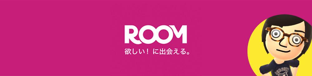 roomheader